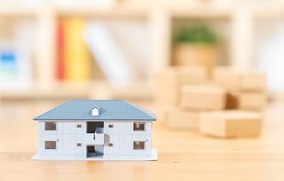 不動産・保険などの活用法